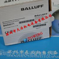 BNS 819-B02-D12-61-12-3BBNS 巴魯夫Balluff行程開關 BNS 819-B02-D12-61-12-3B    320