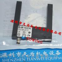 德國德碩瑞di-soric槽型光电传感器 OGU 050 G3-T3