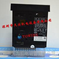 日本大倉OHKURA無紙記錄儀 VM7006A0000