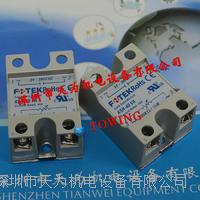 固态继电器台湾陽明FOTEK KSR-40 VA