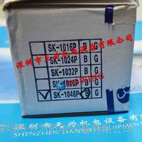 光幕传感器韩国鮮光SUNKWANG SK-1048P B