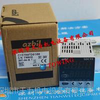 數字調節器日本azbil山武 C15TR0TD0100