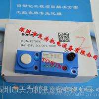 超聲波傳感器霍尼韋爾HONEYWELL 941-D4V-2D-001-180E