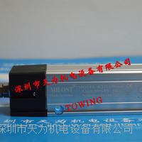 KTC-150M M电子尺 KTC-150MM