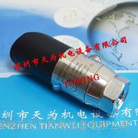 压力传感器巴魯夫BALLUFF BSP B400-EV002-A00A0B-S4