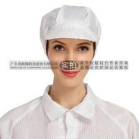 防静电大工帽 CS6681223