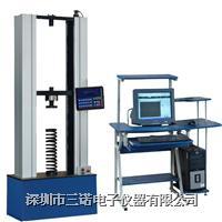 TLS-10~100(A)P弹簧试验机 TLS-10~100(A)P