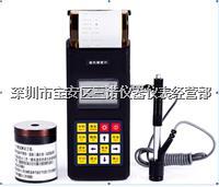 SN-290里氏硬度计