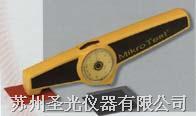 涂鍍層測厚儀 德國EPKMikroTest G6/F6涂鍍層測厚儀
