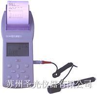 TH160里氏硬度計 TH160