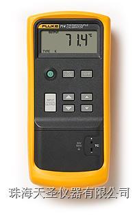 热电偶校准器 Fluke 714