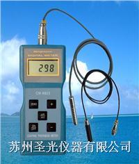 涂膜厚度儀 CM-8823