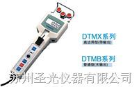 數顯張力計 DTMX-20B