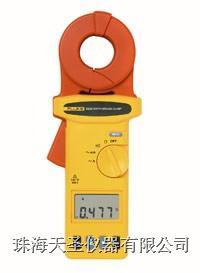 接地电阻钳型测试仪 Fluke 1630