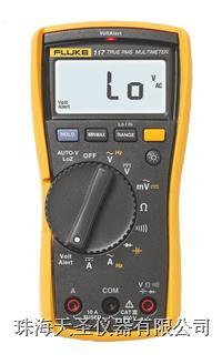 福禄克非接触式电压测量万用表 Fluke 117