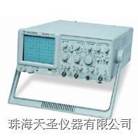 双轨迹示波器 GOS-620FG