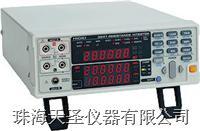 3541電阻計 日本日置3541