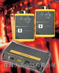 三相電能質量記錄儀 Fluke1740