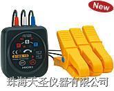 非接觸型檢相器相序表 日本日置HIOKI3129-10