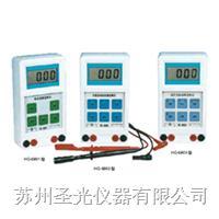 高壓電機故障診斷儀 HG-6803
