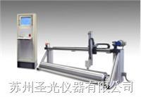 连续在线厚度测量系统 德国EPK公司CTM-S