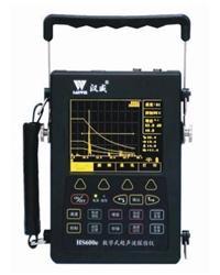 手持式高亮超声波探伤仪 HS600e型