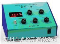 電解式膜厚儀 CT-1