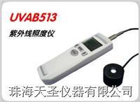 UVABT510紫外线照度仪 UVABT510