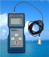 測振動儀 VM-6320