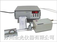 粗糙度儀 SRM-1(A)