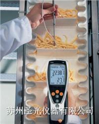 三通道温度仪 testo735-1