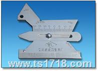 焊接检验尺HJ30型 HJ30