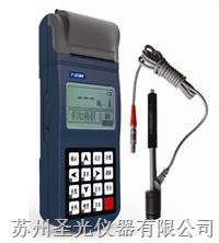 打印型里氏硬度計 HG6220