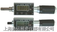 日本思达牌DSD-05电子数显扭力起子 DSD-05