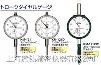 KM 系列千分表 KM-121 KM-121D KM-121PW KM-131 KM-132D KM-130R