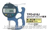 """日本得乐""""TECLOCK""""TPD电子式厚度计 TPD-617J TPD-618J"""