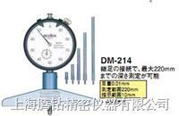 """日本得乐""""TECLOCK"""" DM系列针盘式深度计 DM-210 DM-211 DM-213 DM-214 DM-250"""