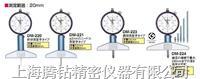 """日本得乐""""TECLOCK""""DM系列针盘式深度计 DM-295 DM-234 DM-233 DM-230 DM-224 DM-223 DM-221"""