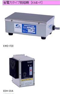 """日本强力牌""""KANETEC""""脱磁机KMD-F20  KMD-F20"""