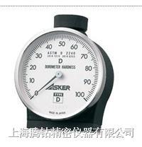 日本ASKER D型 橡胶硬度计 D型