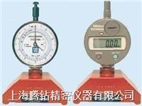 日本PROTEC数显网板张力计STG-80D