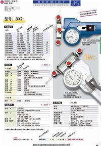 德国斯密特机械式张力计DX2-1000 DX2-1000