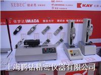 日本依梦达IMADA测试台HV-500N HV-500N