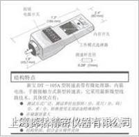 日本新宝SHIMPO DT-105A数显转速表