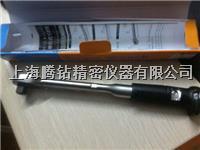 日本东日QL/QLE脱跳式扭力扳手 QL/QLE