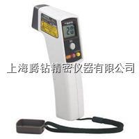 日本佐藤牌SK﹣8700II便携式红外线测温仪 SK﹣8700II