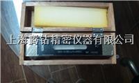 日本RSK水平仪A级 迷你