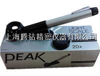 日本PEAK必佳放大镜2055-L 2055-L