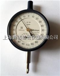日本三丰2109S标准型千分表 2109S