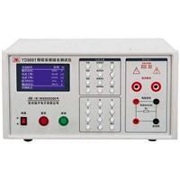 程控安規綜合測試儀 YD9882
